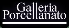 Керамогранит от Galleria Porcellanato, Самы широкий выбор плитки для Вас