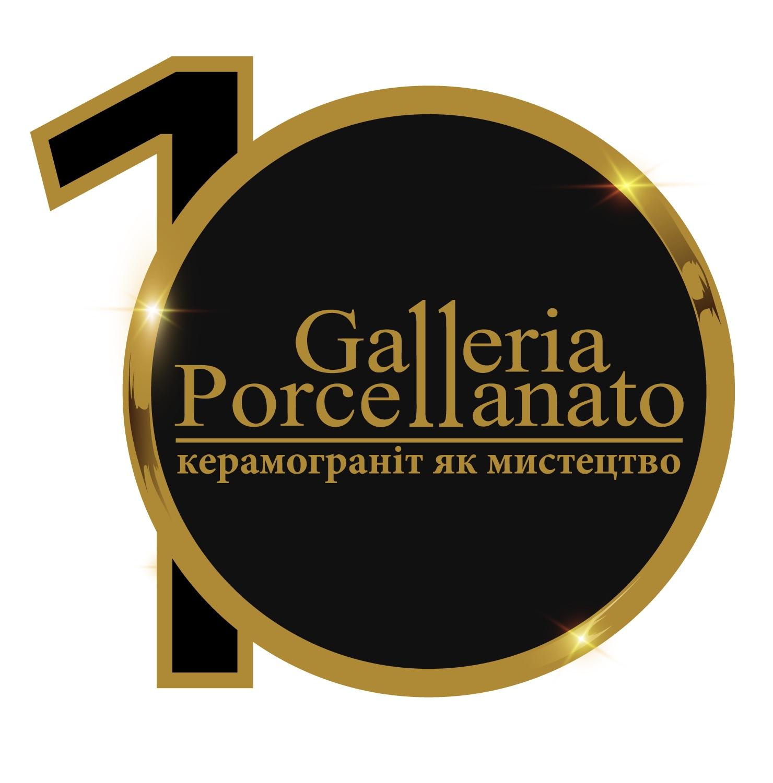 Presents from Galleria Porcellanato